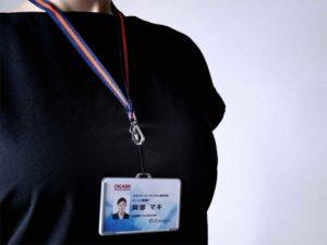 社員証や学生証などを手軽にIoT化
