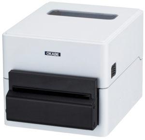 EC300シリーズ用一体型カッター