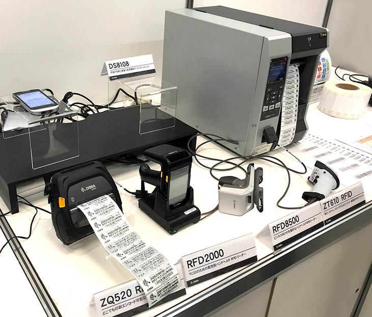 ZT610/ZQ520 RFID RFD2000・RFD8500・TC51/TC56
