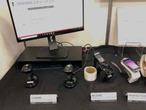 POSレジなどに最適なRFIDスキャナDS9908R・業務用RFIDハンディターミナルMC3330R・スマートフォンやRFD8500タブレットと連携できるRFIDリーダライタ