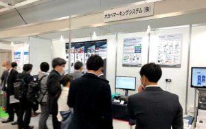 第17回自動認識総合展・大阪オカベブース