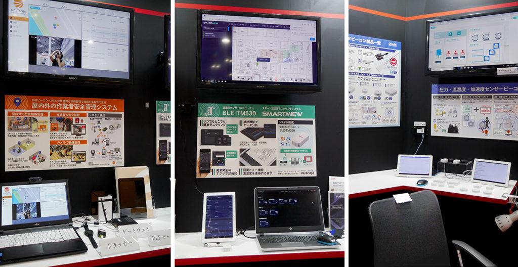 作業者安全管理システム・温湿度センサービーコンでモニタリングスマートミュー・圧力センサービーコンとマルチアドバタイズビーコンスマートオフィス・