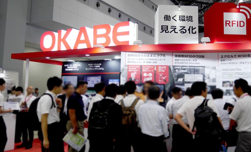 オカベ自動認識総合展マーキングシステムブース
