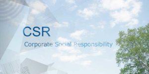 当社のCSRについて