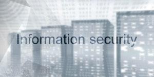 情報セキュリティについての取り組み