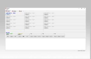 自動発行システムの印刷状況画面