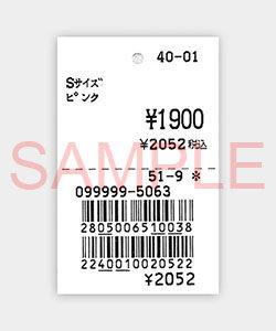 アブアブ赤札堂さま値札タグ・価格ラベル印字イメージ