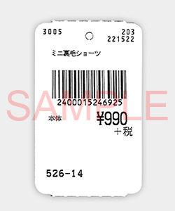 メガドンキ・長崎屋様 値札タグ・価格ラベル印字イメージ