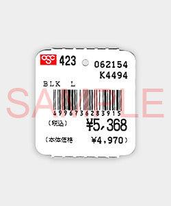 オリンピック値札タグ・価格ラベル印字イメージ