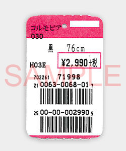 サミット・コルモ値札タグ・価格ラベル