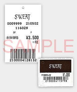 ヨシモト様値札タグ・価格ラベル印字イメージ