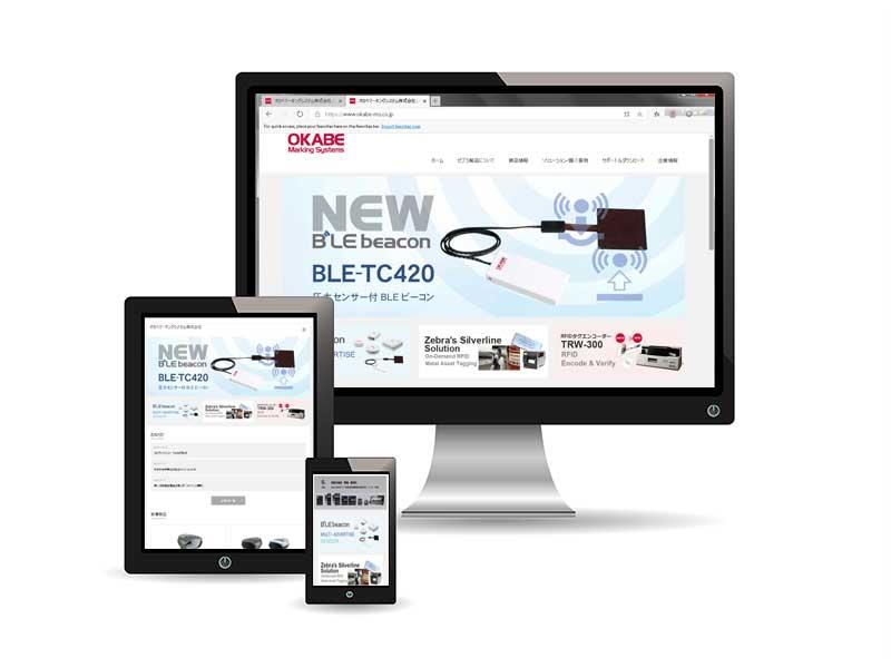 オカベマーキングシステムのウェブサイトはモバイル対応へリニューアル