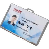 CAD-825 カード型BLEビーコン