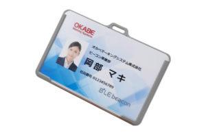 IDカードで社員を検知CAD-825カードビーコン