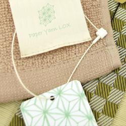 タオルや寝具にも安心の紙糸ロックス