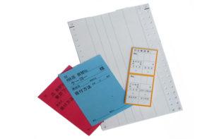 オリジナル帳票・伝票のイメージ