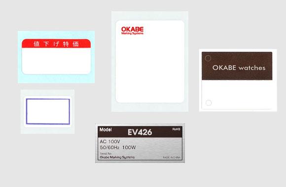 プレ印刷ありのラベルや銘板ラベルなどのオーダーラベル