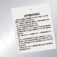 プリンタでは印刷が難しい小さな文字のプレ印刷