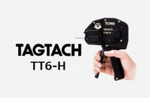 TT6-H本体写真