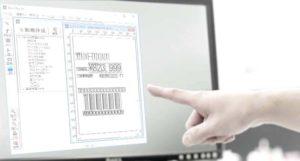 タグ・ラベル発行ソフトウェアのイメージ