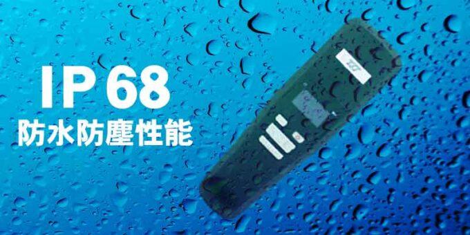 IP68準拠で屋内外の過酷な環境に最適なRFIDリーダライタDOTR-200