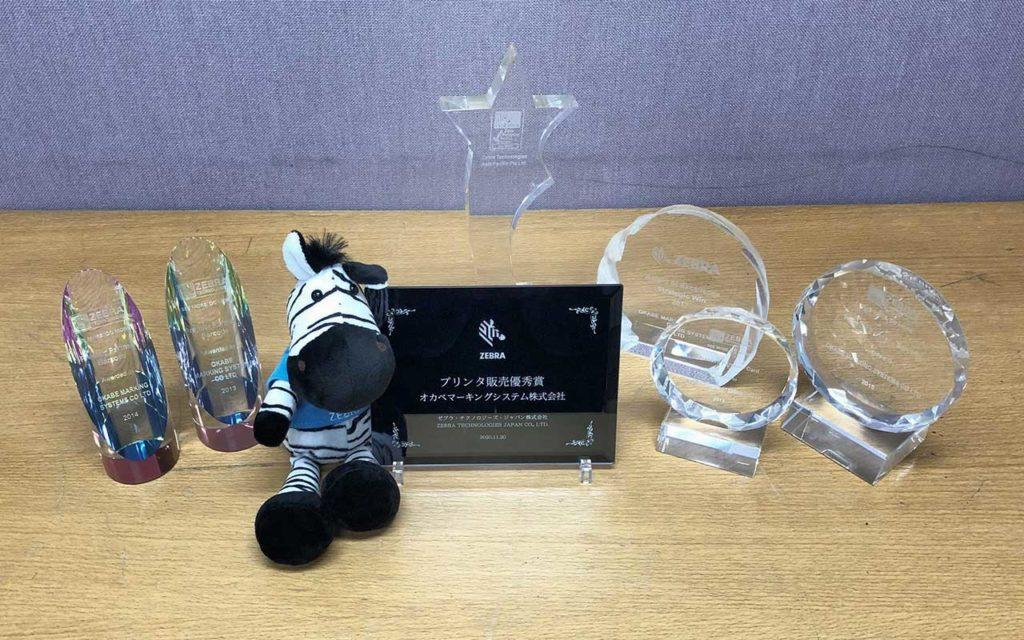 Zebraプリンタ販売優秀賞の表彰盾